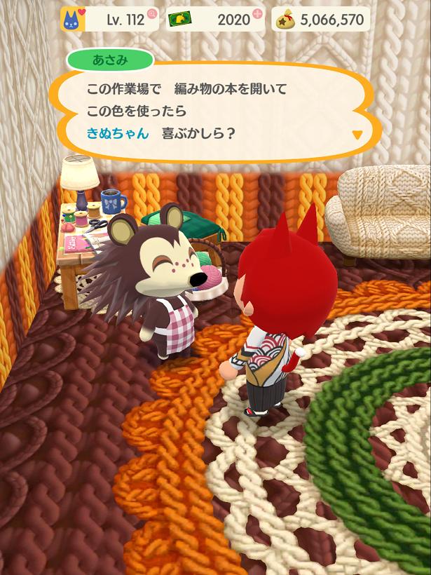 カフェ 和風 ポケ 森
